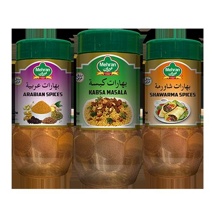 Arabic Spices & Herbs