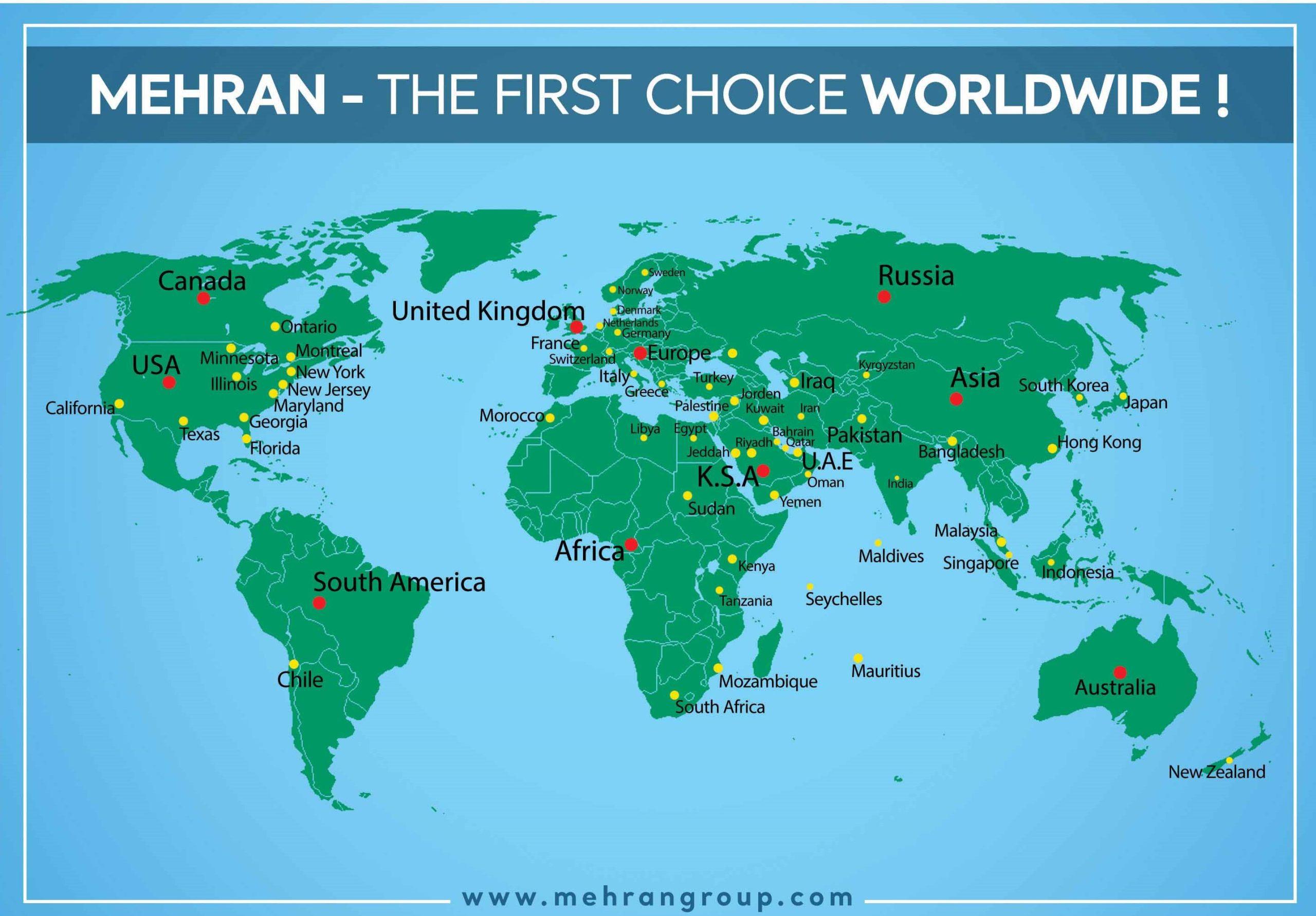 Mehran World Map